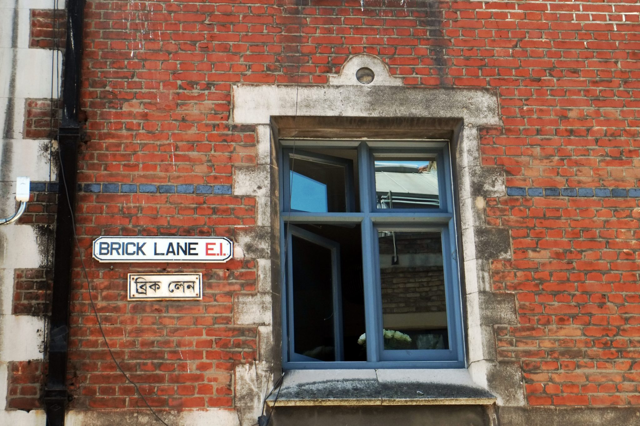 Sign of a Brick Lane in London