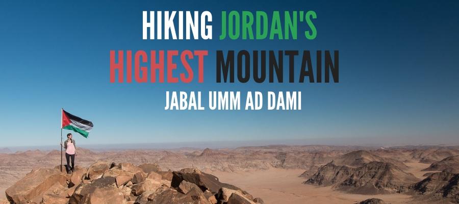 Jabal umm ad dami wadi rum hiking Jordan