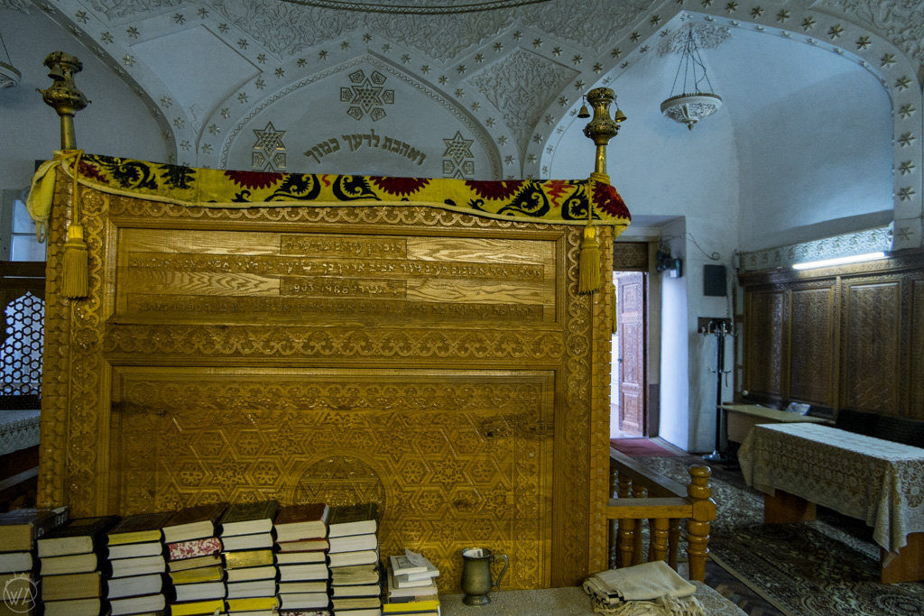 Inside of the Gumbaz Synagogue, Samarkand, Uzbekistan