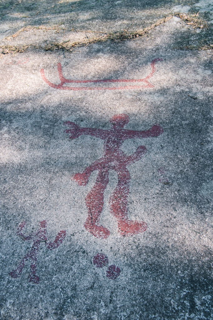 Rock paintings along the Ancient Trail